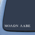 BargainMax Molon Labe (COME AND TAKE THEM!) Sticker Decal Notebook Car Laptop 8