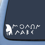 Molon Labe with Spartan die cut decal / sticker - not printed! Come and take them!