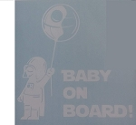 Darth vader baby on board star wars Sticker Decal For laptop Car Windows Room (5.5